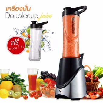 Harga เครื่องปั่น Double Cup Juice ฟรีแก้วปั่น 1 ใบ