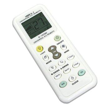 Harga AngAng รีโมท Universal 1000 in 1 รุ่น K-1028E For Air Conditioner A/C Remote LCD Remote Controller (สีขาว)