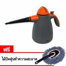 Oxygen เครื่องทำความสะอาดไอน้ำ 1000w รุ่น Xo-001 (สีดำ/ส้ม) แถมฟรีไม้ปัดฝุ่น เครื่องทำความสะอาด.