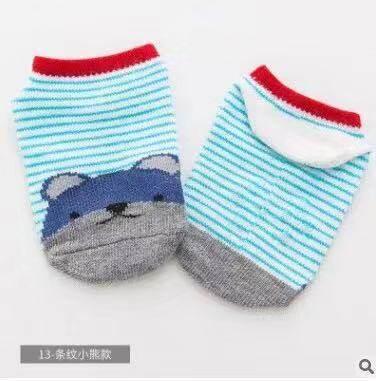 Babyonline(Y054)J1ถุงเท้าเด็กแรกเกิดมีกันลื่น