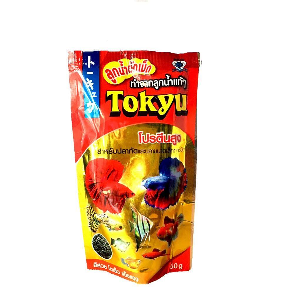 Tokyu ลูกน้ำอบแห้ง 50g