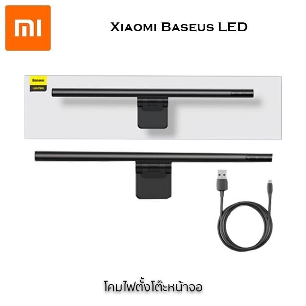Xiaomi Baseus Dim Light Screen Hanging Light จอแสดงผล โคมไฟแขวน หน้าจอคอมพิวเตอร์ โคมไฟตั้งโต๊ะ โคมไฟป้องกันดวงตา Led ชาร์จแสงสำหรับโฮมออฟฟิศ.