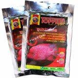 Fish-Crayfish 2 แพ็ค อาหารปลาหมอสีครอสบรีทFlowerHorn(เม็ดเล็ก/S) สูตรเร่งสี เร่งมุก ไม่มีฮอร์โมน ขนาด100 กรัม