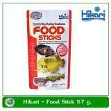 อาหารสำหรับปลาอโลวาน่า Hikari Tropical Food Stick 57 กรัม