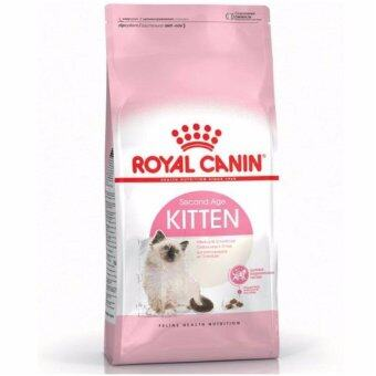 Harga royal canin second age kitten 36 2kg