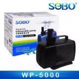 ปั๊มน้ำ SOBO WP-5000