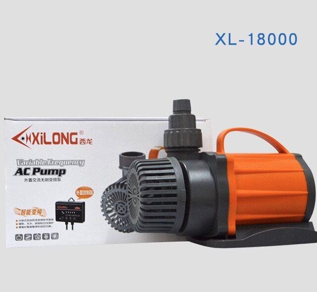 ปั้มน้ำบ่อปลา ตู้ปลา น้ำตก น้ำพุ ปั้มน้ำตกปลา ปั้มน้ำแช่ ประหยัดไฟ Xilong XL-18000 ประหยัดไฟและปรับความเเรงปั้มได้ ของแท้100% by powertwo4289
