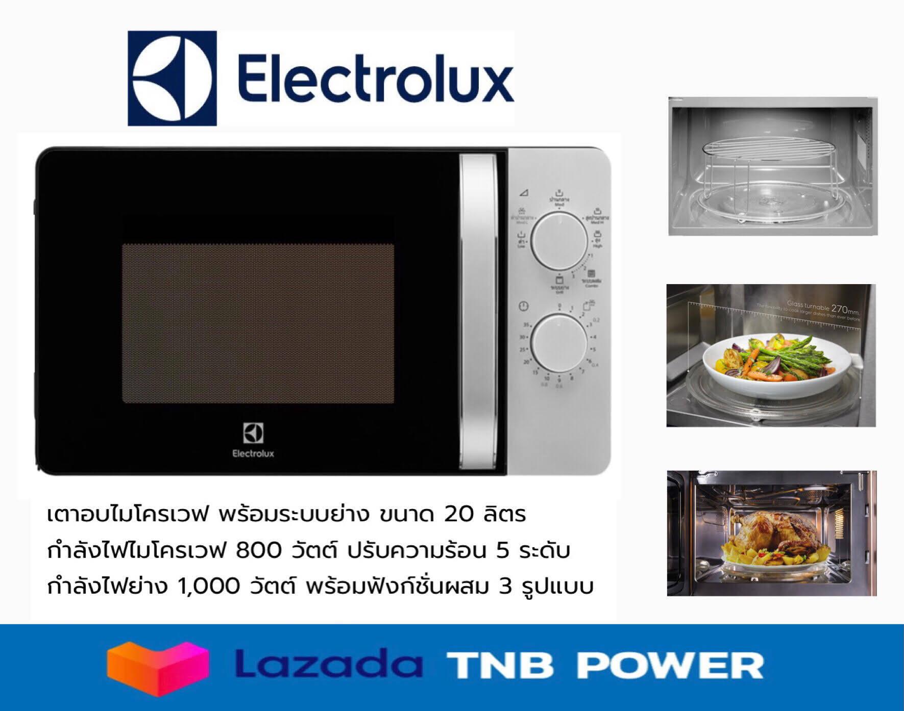Electrolux เตาอบไมโครเวฟพร้อมระบบย่าง รุ่น EMG20K38GB ขนาด 20 ลิตร 800วัตต์