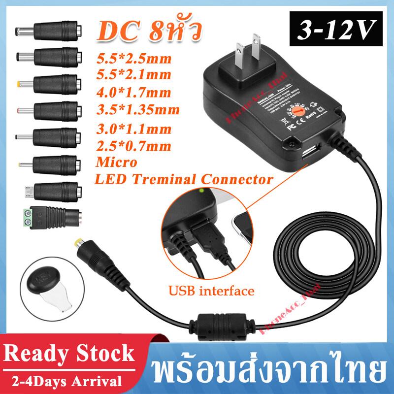 อะเดปเตอร์ Ac/dc แปลงไฟปรับโวลท์ได้ 3-12v 30w Power Supply Universal Adapter Ac/dc 3v/4.5v/6v/7.5v/9v/12v Adjustable B45.