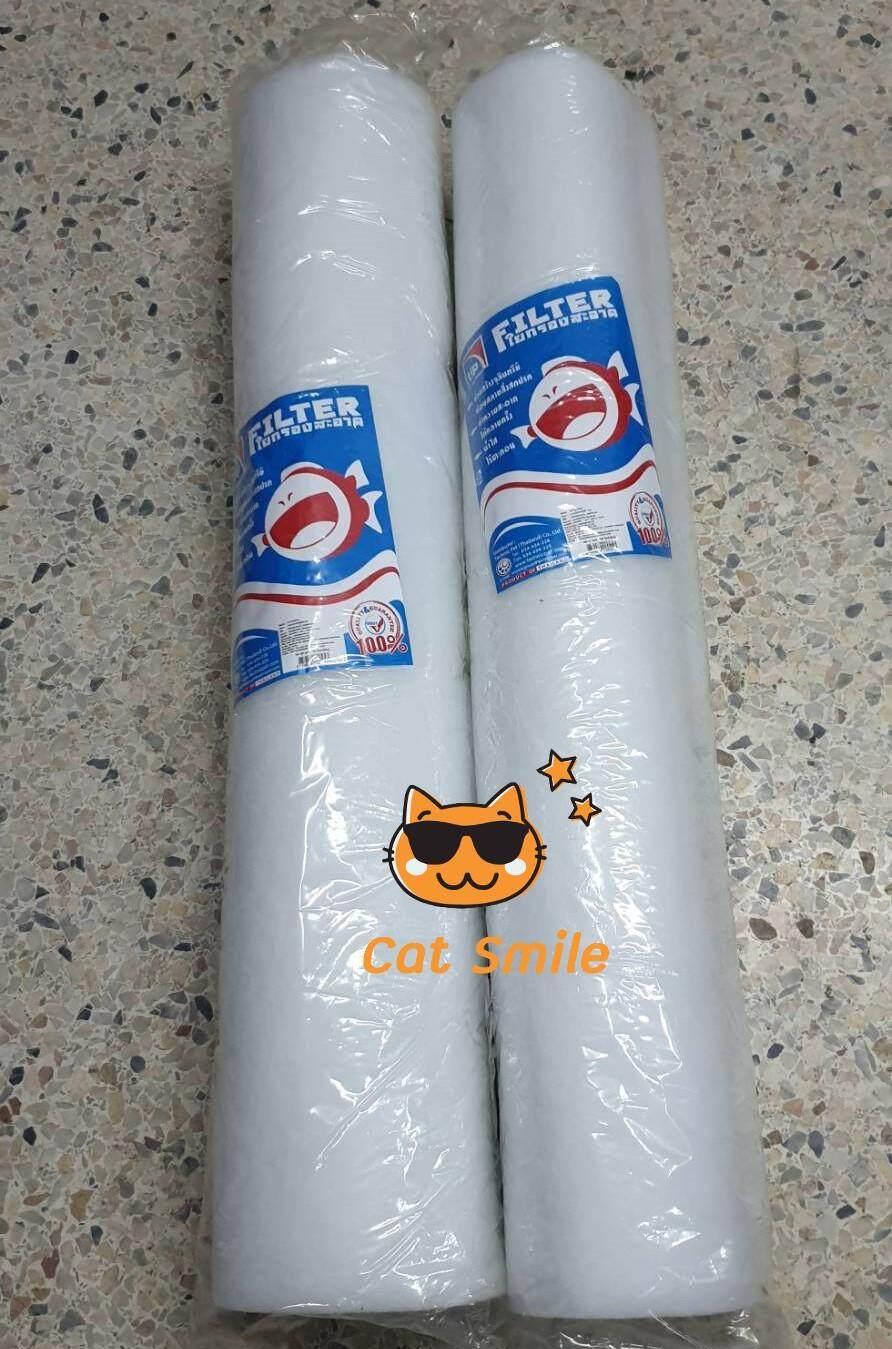 TIP Filter ใยแก้ว สำหรับกรองน้ำให้สะอาด ใยแก้ว ใยกรอง ผ้ากรอง  สามารถซักและใช้ต่อได้หลายครั้ง Size XL ขนาด 140x95x4 ซม. x 2 แพ็ค
