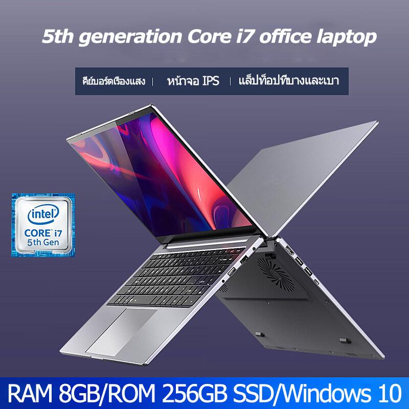 โน๊ตบุ๊คราคาถูก ศึกษาแล็ปท็อป Intel Core I7/i5 รุ่นที่ 5 Ram 8gb/rom 128/256gb Ssd ระบบ Windows 10 แล็ปท็อปที่ผลิตโดยโรงงานของ Lennovo จำหน่ายโดยตรงจากโรงงาน.