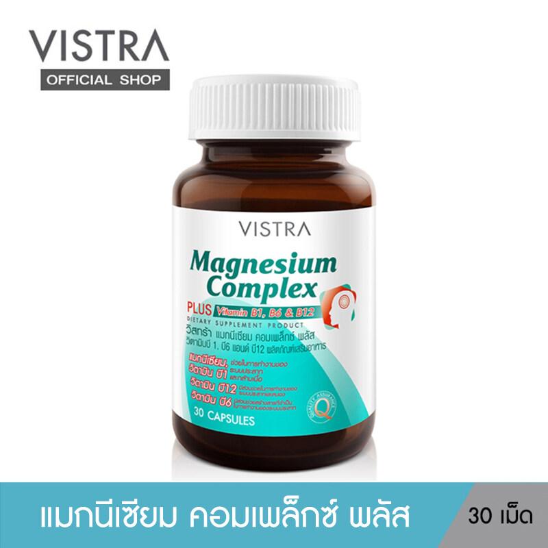 Vistra Magnesium Complex - แมกนีเซียม คอมเพล็กซ์ พลัส (30 Caps).