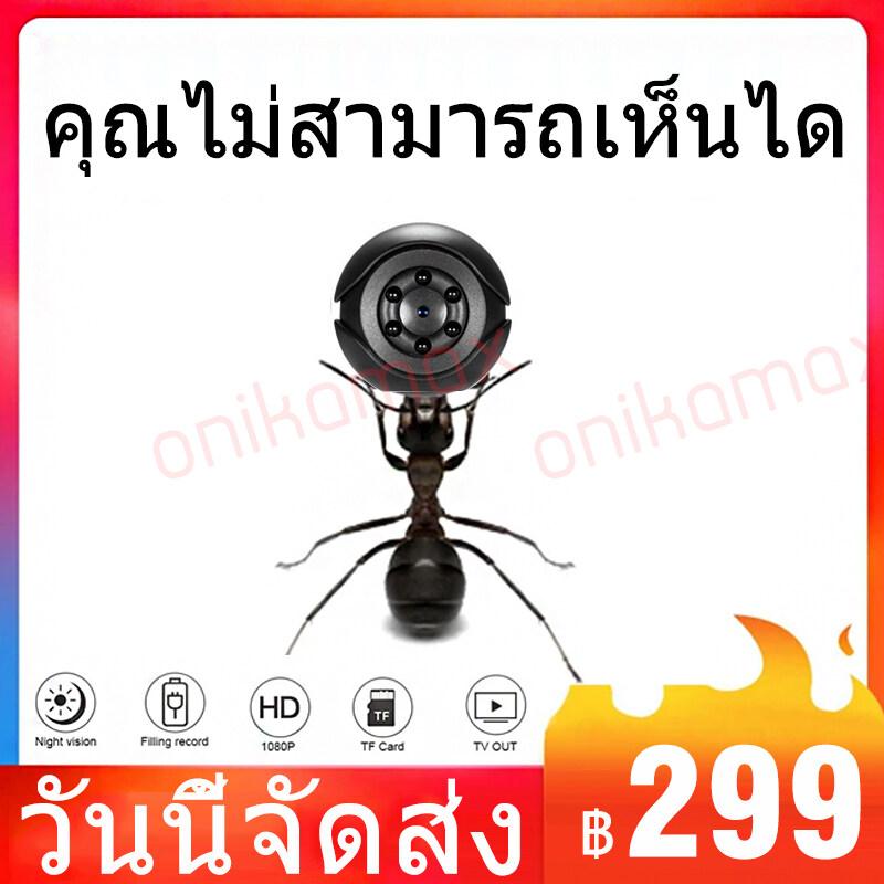 【1.5cm ไทยพร้อมสต็อก】 คุณภาพสูง กล้องสายลับ 1080p Hd Spy Cameras กล้องหัวชาร์จusb กล้องวงจรปิด กล้องแอบถ่าย กล้องจิ๋ว กล้องแอบถ่าย กล้องมินิ.