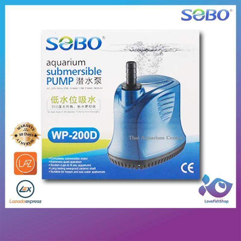 ปั๊มน้ำ ไดโว่ ขนาดเล็ก SOBO WP 200D ราคา 240 บาท
