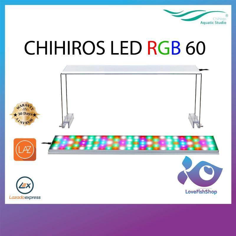 ไฟ LED Chihiros RGB 60 ขนาด 60-80 cm 50 w ราคา 4000 บาท