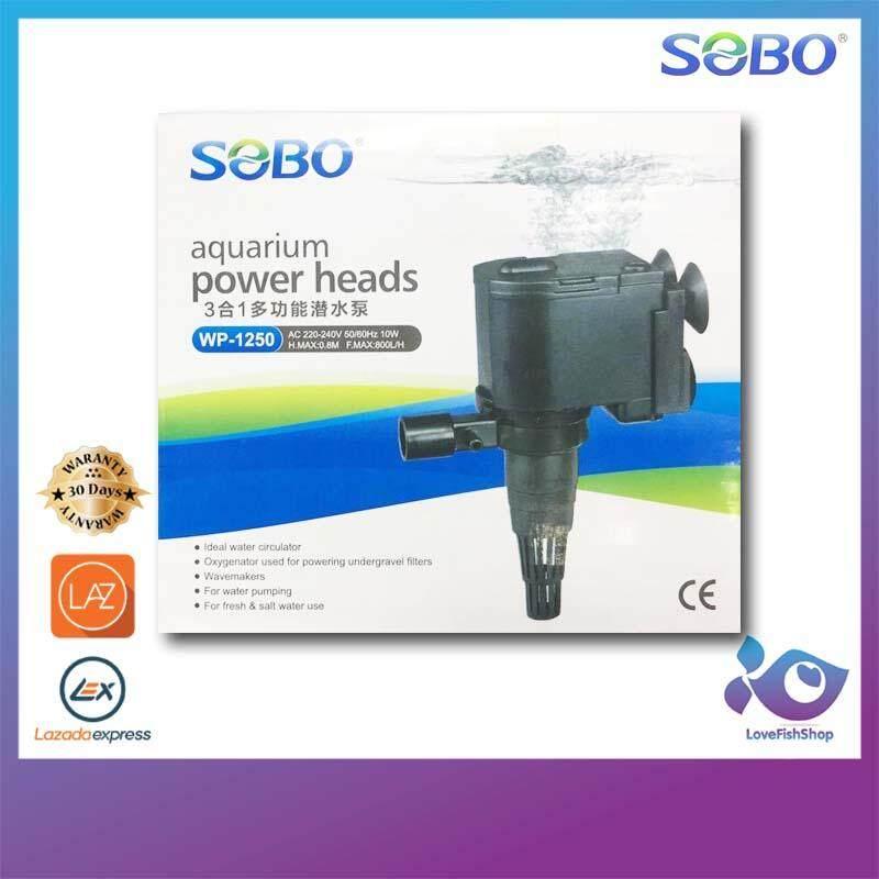ปั้มน้ำ SOBO WP 1250 10w. ราคา 125 บาท