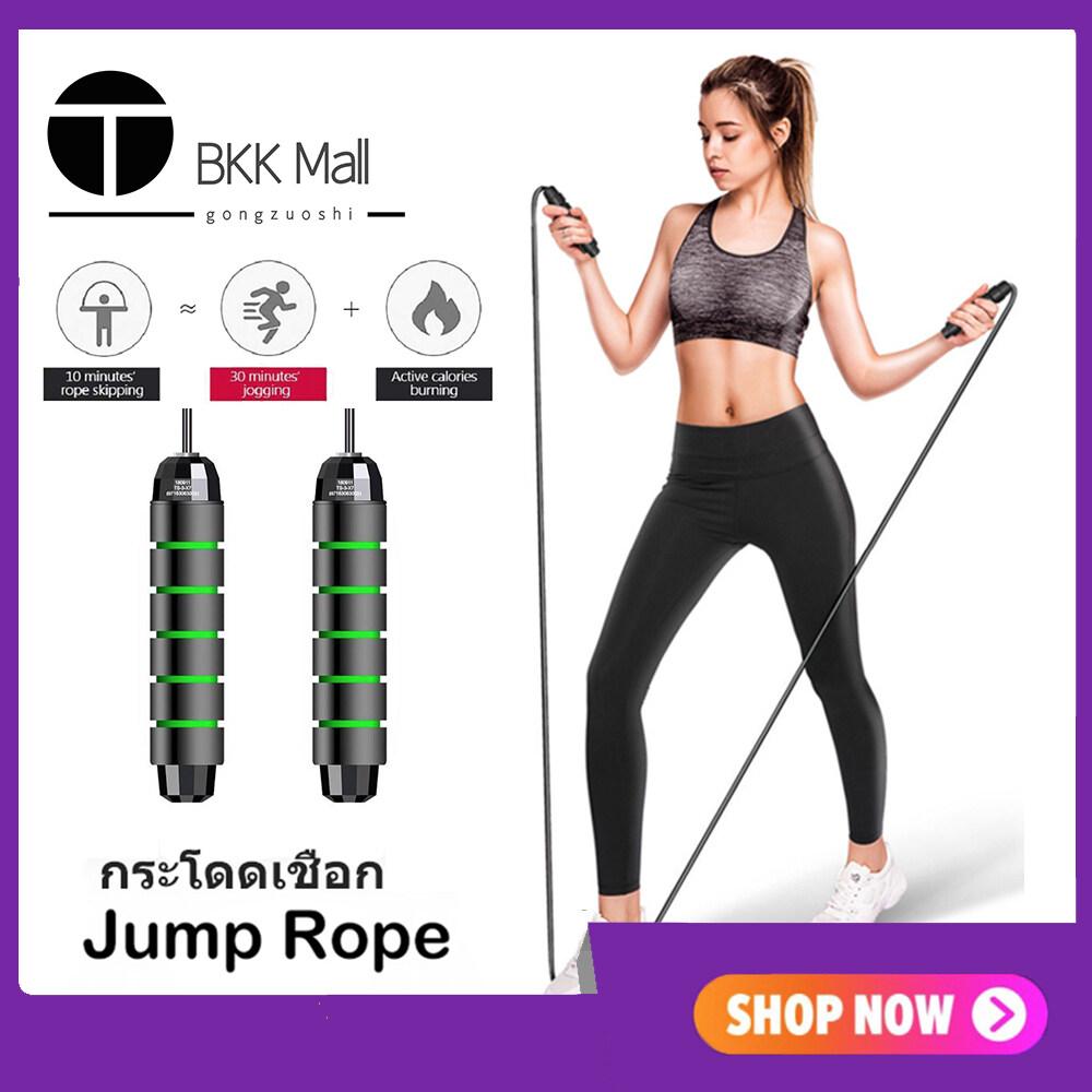 KingSports กระโดดเชือกกระ โดดเชือกยุ่งเหยิงฟรีกับลูกปืนความเร็วเชือก Jump Rope Tangle-free Skipping Rope