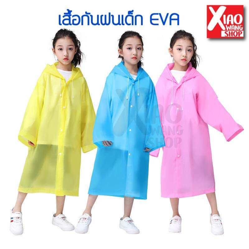 เสื้อกันฝนเด็กeva เสื้นกันฝน ลายจุดรุ่น96g แฟชั่นเกาหลีทันสมัยราคาถูก น้ำหนักเบาพกพาสะดวก ทนทาน ยืดหยุ่น ไม่ขาดง่าย ชุดกันฝน.