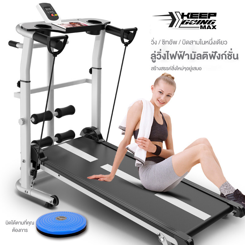 KEEP GOING MAXลู่วิ่ง ลู่เดิน ระบบสายพาน ไม่ใช้ไฟฟ้า พับเก็บได้ เครื่องออกกำลังกาย ระบบสายพาน Household small treadmill Multi-function mini walking machine Silent