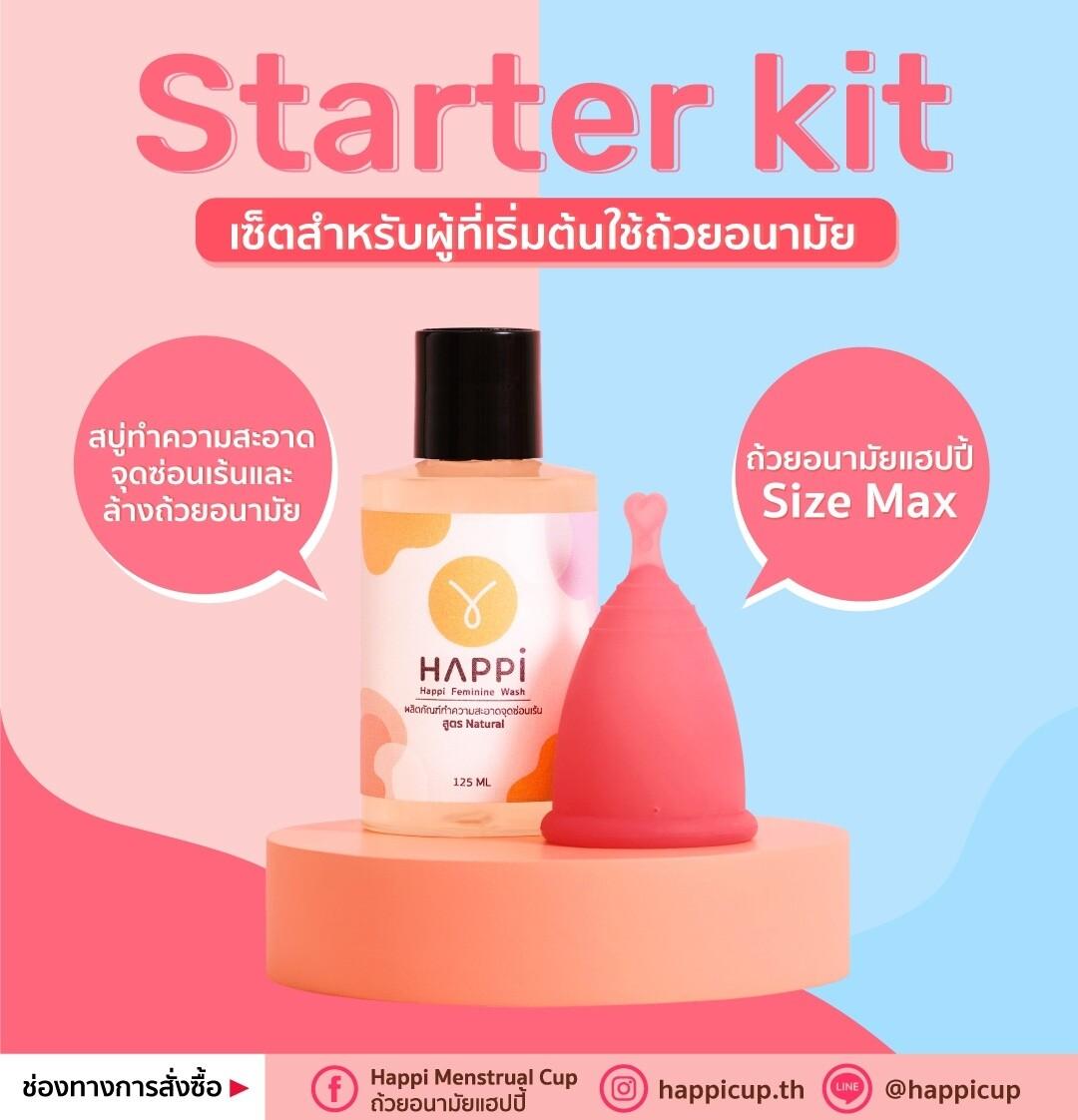 HappiCup Starter Kit size Max (เซ็ตเริ่มต้น ไซส์ Max) มีถ้วยอนามัยแฮปปี้แบบ Max 1 ชิ้น + สบู่ 1 ขวด