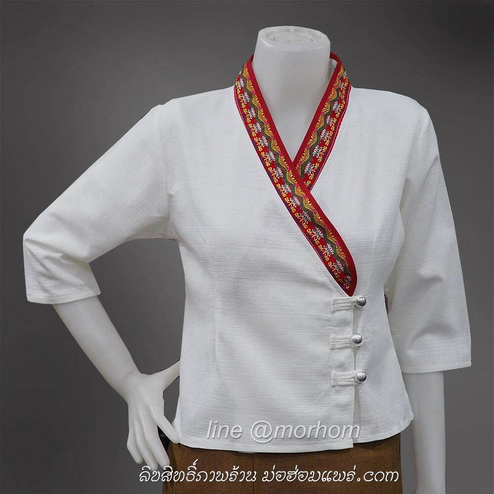 เสื้อเจ้านาง เสื้อผ้าฝ้าย ทรงเจ้านางป้าย กระดุม 3 เม็ด แต่งเทป เข้ารูปแขนสามส่วน (สีขาว ฟ้า ม่วง เหลือง แดง) ( เสื้อพื้นเมือง , เสื้อหม้อฮ่อม , เสื้อหม้อห้อม ) เนื้อผ้าชินฝ้ายมัยอย่างดี.