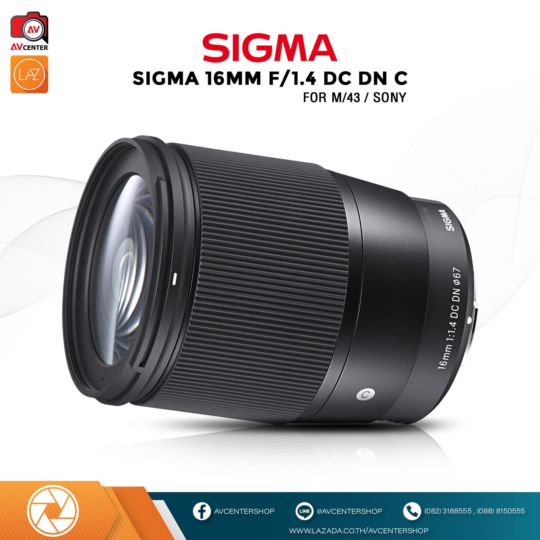 เลนส์ Sigma 16mm F/1.4 Dc Dn (ประกันavcentershop).
