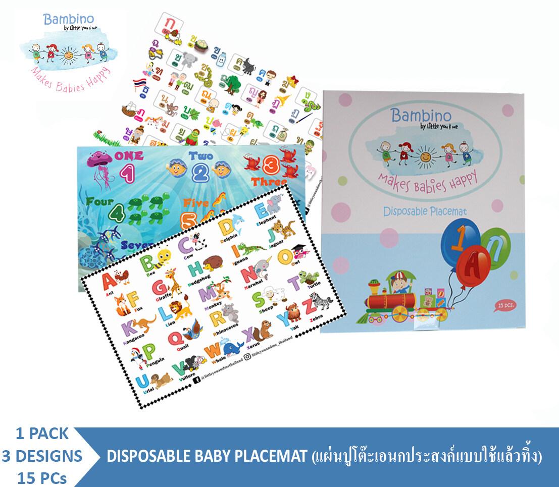 Disposable Baby Placemat. (แผ่นปูโต๊ะเอนกประสงค์แบบใช้แล้วทิ้ง)