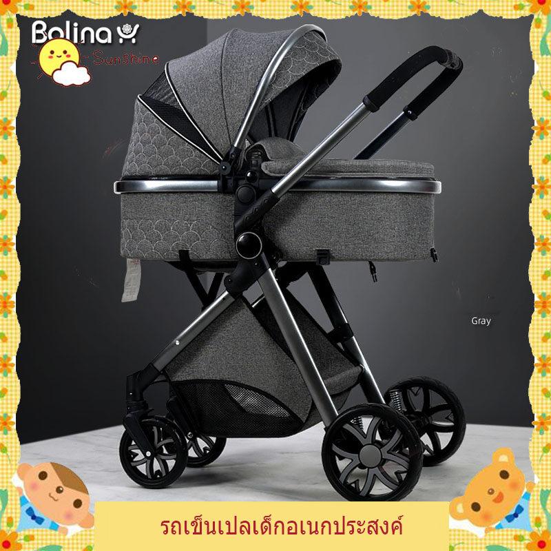 [พรีออเดอร์ก่อน10วัน] รถเด็กพับได้ รถเข็นเด็กทารก รถเข็นเด็ก รถเปลเด็ก รถเด็ก 35.5 ซม 0-3 ปี Foldable Baby Crib Stroller