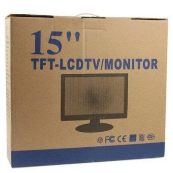 15 inch 4:3 LCD Monitor, Interface: D-SUB, Max Resolution: 1024 x768 - intl
