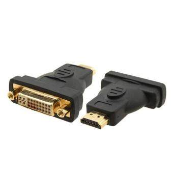 Adapter HDMI to DVI 24+5 (Black)