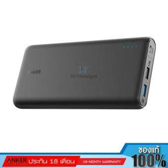 Anker PowerCore Speed 20000 QC, Qualcomm Quick Charge 3.0 Portable Charger, Backwards Compatible With Quick Charge 1 & 2, with Power IQ, 20000 mAh Power Bank for Samsung, iPhone, iPad and More [Black]