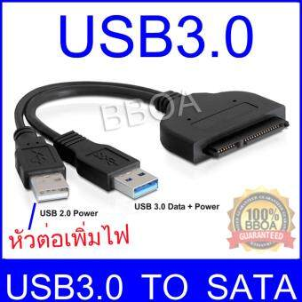BB Shop USB 3.0 to Sata 22pin Data Power Cable Adapter for 2.5 InchHDD Hard Disk Driver - INTL