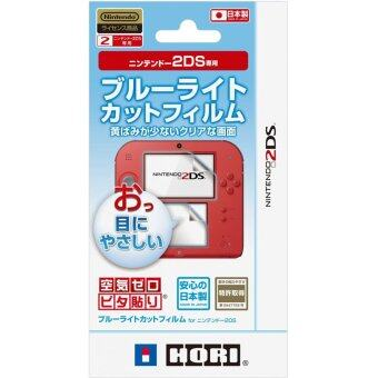 Blue Light cut film for Nintendo 2DS