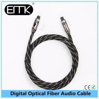 Eric สาย Optical ERTK Digital Optical Fiber Audio Cable OD 6.0 forDVD CD (2M)