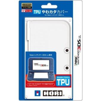Hori TPU Cover for New 3DS LL / XL - Clear White