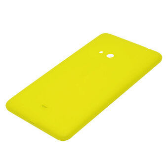 Harga Battery Rear Protective Cover For Nokia Lumia 625 (Yellow)