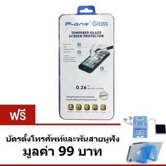Harga P-One for HTC One M9 Plus (M9+)/ONE ME ฟิล์มกระจก Tempered Glass Screen Protector แถมฟรี บัตรตั้งโทรศัพท์และพันสายหูฟัง