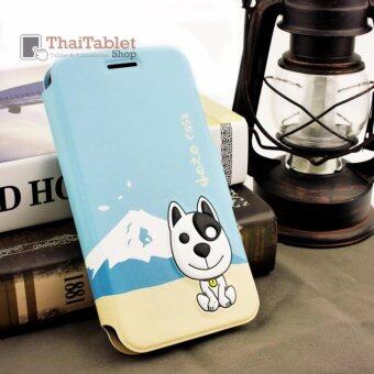 Harga Siam tablet shop DOZO DogเคสAsus Zenfone Max (Blue)