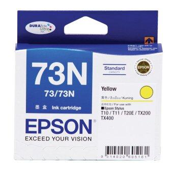 Harga EPSON INK 73N รุ่น T105490 FOR EPSON T10,11/20E/TX100/110/111/200/210/400/550W/T30/40W/TX (YELLOW)