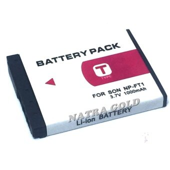 Harga NATRA GOLDแบตเตอรี่กล้อง โซนี่ Battery รุ่น NP-FT1 1000mAh for Sony BC-TR1, DSC-L1, DSC-M1, DSC-T1, DSC-T10, DSC-T3, DSC-T33, DSC-T5, DSC-T9 Replacement Battery for Sony(White)