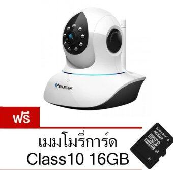 Harga VSTARCAM กล้อง IP Camera VSTARCAM รุ่น C7838WIP 1.3 Mp and IR Cut Wireless Pan (Black/White) free Memory 16 GB