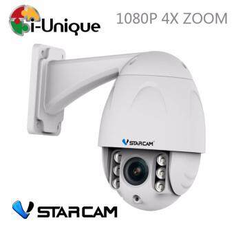 Harga VStarcam C34S-X4 1080P Full HD IP white