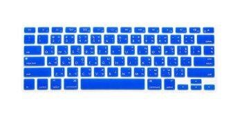"Harga HRH Thai Silicone US Keyboard Cover Skin for Apple Macbook Pro Retina 13""15""17""MAC Air 13 (Blue) - Intl"