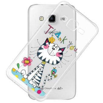 Harga AFTERSHOCK TPU Case Samsung Galaxy J5 2015 (เคสใสพิมพ์ลาย CAT) / Thin 0.33 mm