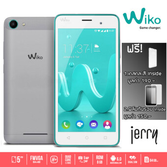 Harga Wiko Jerry 3G 8GB (Bleen)