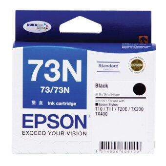 Harga EPSON INK 73N รุ่น T105190 FOR EPSON T10,11/20E/TX100/110/111/200/210/400/550W/T30/40W/TX (BLACK)