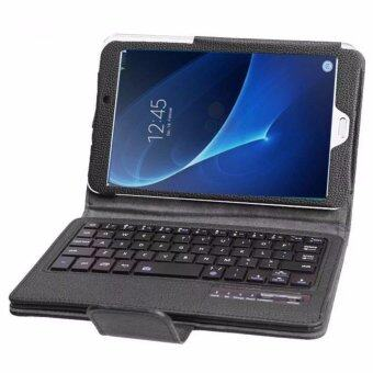 Harga For Samsung Galaxy Tab A 7.0 SM-T280 SM-T285 case Removable Wireless Bluetooth Keyboard Case, Black - intl