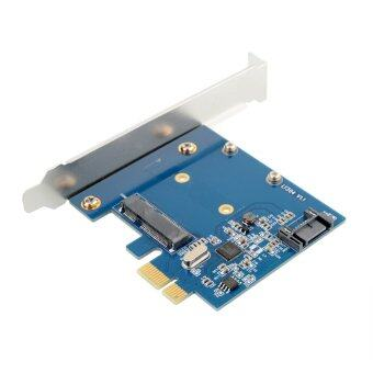 Harga OEM 6GB/S PCI-E Express to sata msata ssd Card Converter Adapter With User CD (Intl)