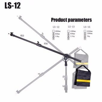 Harga แขนบูม GODOX MINI BOOM STAND LS-12 WITH OUT LIGHT STAND