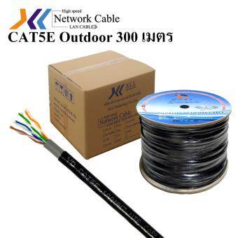 Harga XLL Network Cable CAT5E Outdoor 300M